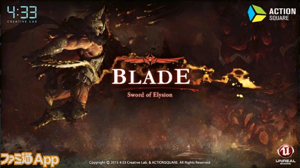 blade_tittle