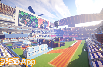 マインクラフトで作った「俺たちの新国立競技場」