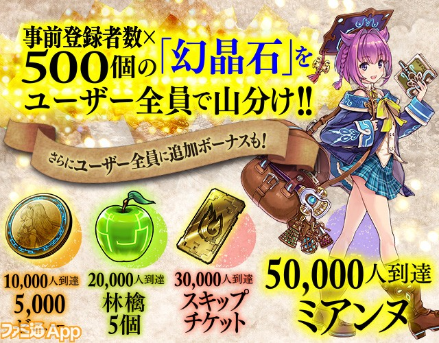 campaign_banner