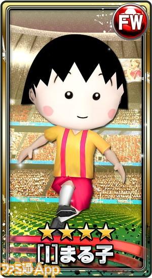 card_i_Maruko[1]