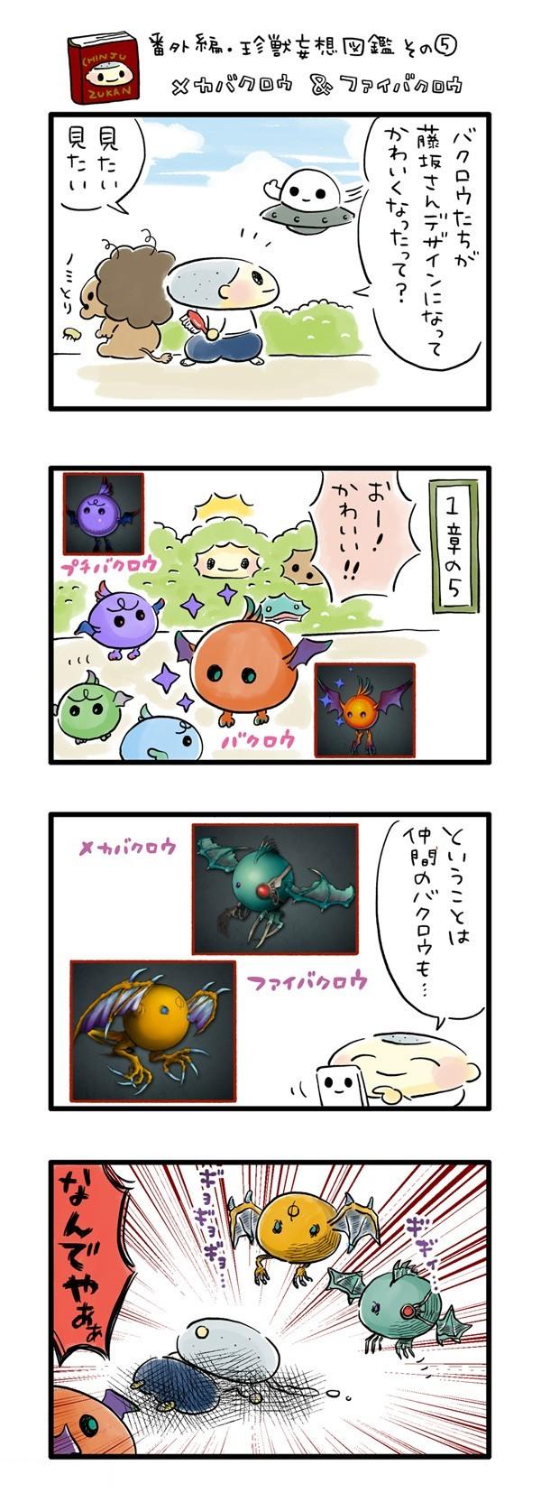 chin05_01