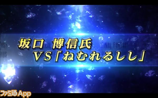 スペシャル対談02