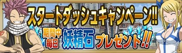 SDC_banner のコピー