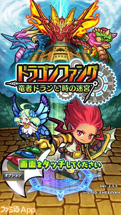 ゲームSS_001
