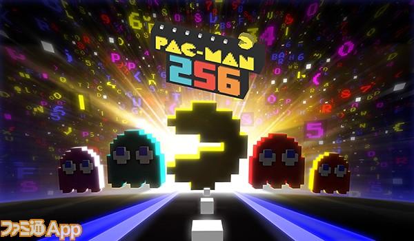 パックマン256