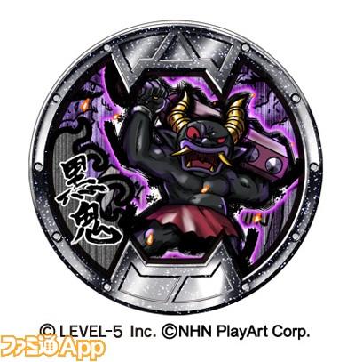 02_黒鬼メダル