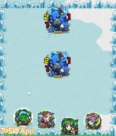 水獣神竜1