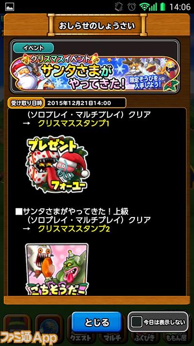 01-3 のコピー