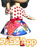 fuku (2)