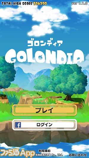 golondia_title