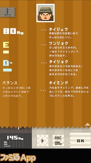 image7_1