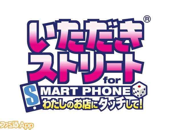 itasmart_logo