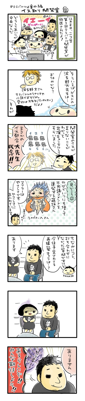 kaihatsu_01