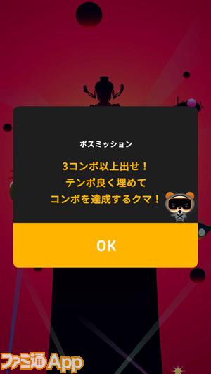 kumakuro_10