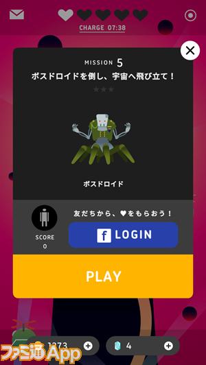 kumakuro_11