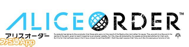 messi_logo_141121_fix_RGB_forPSD