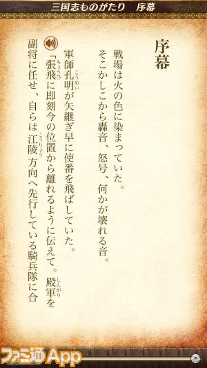 novel_01