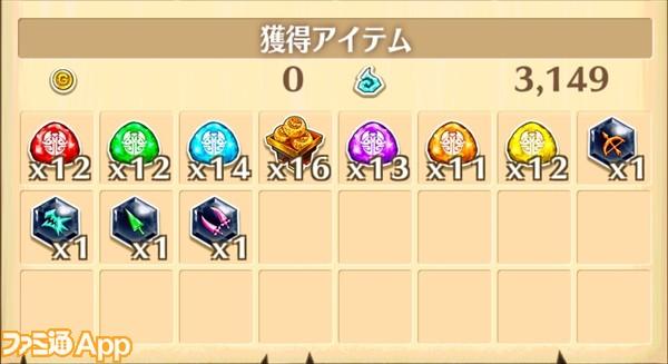 onsen11