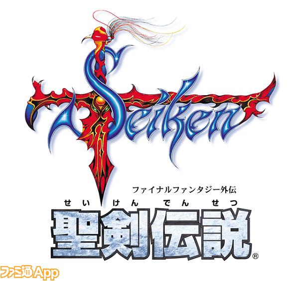 seiken_logo