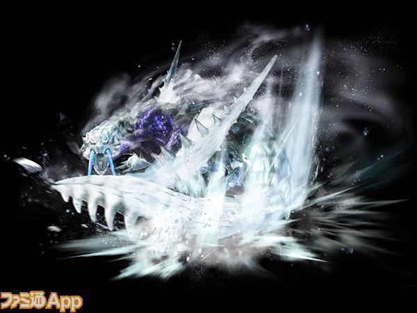 ベリオロス凍氷種
