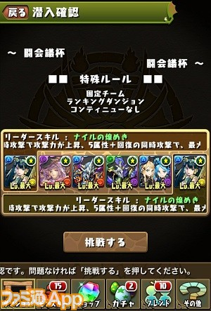 160129-1