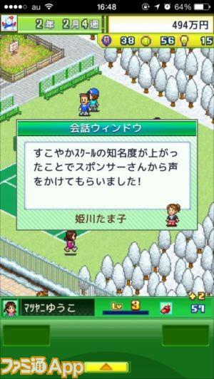 テニスクラブ_12