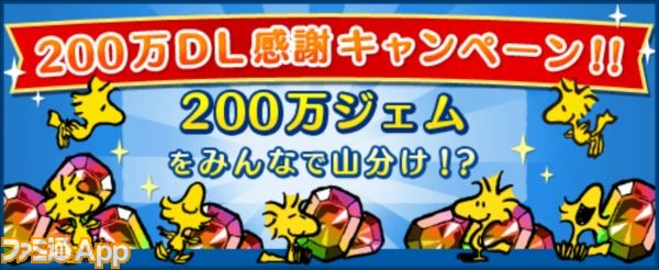 200manDL