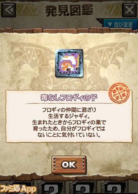 _20160105_232444