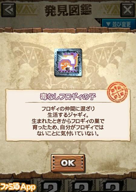 20160105_232444