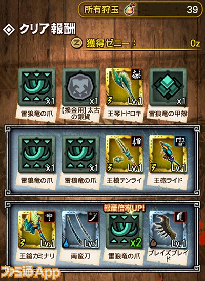 _20160122_010006