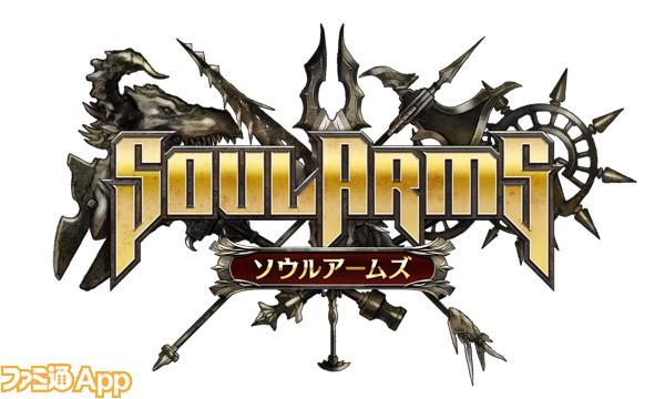 soulのコピー