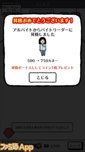 ヒモ部_10