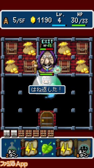 勇者ヤマダくん_34