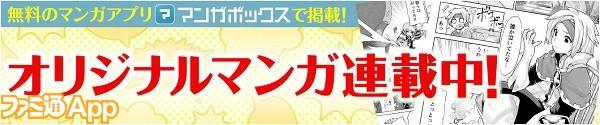 banner01a_マンガ