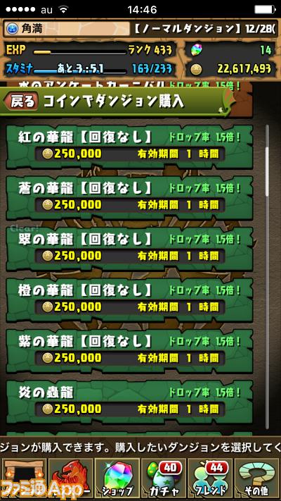497-4