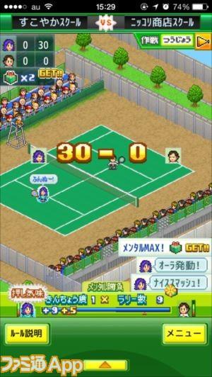 テニスクラブ_10