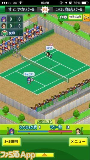 テニスクラブ_9