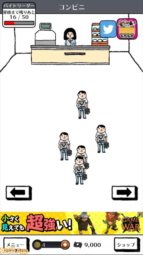 ヒモ部_8