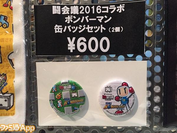 物販ブース_8585 のコピー