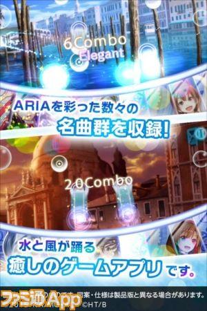 ゲーム紹介画像2