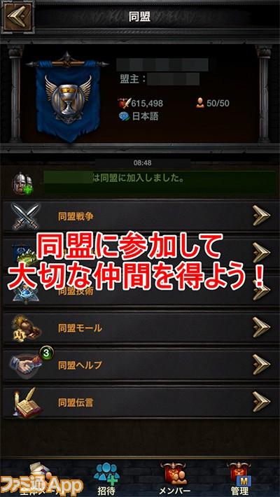 CoK_04 のコピー