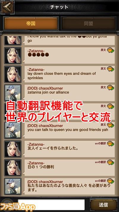 CoK_10 のコピー