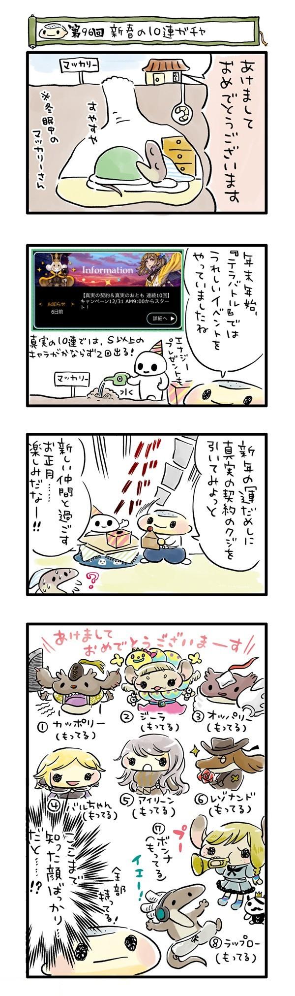 96_01