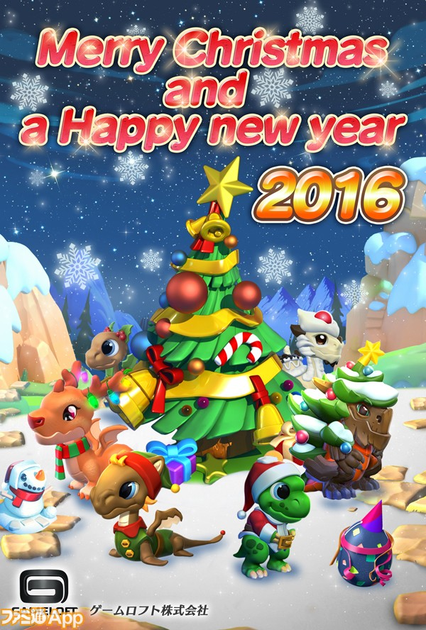 ChristmasCard_Gameloft_v2_R