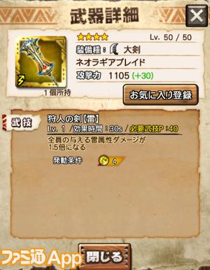 IMG_3905