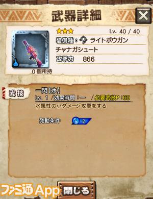 IMG_3966