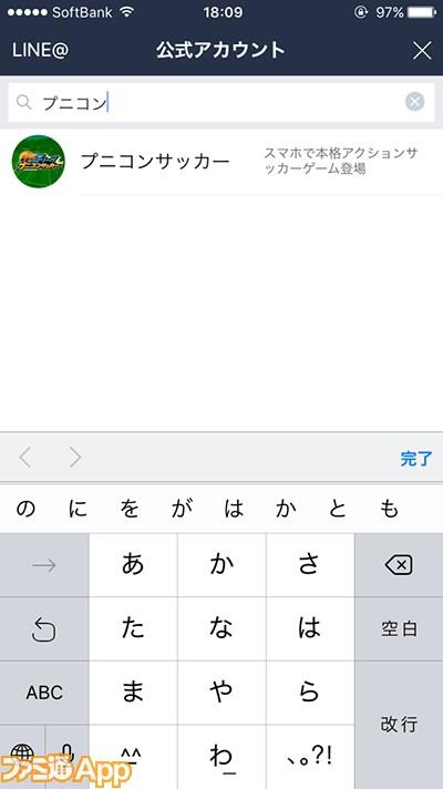 IMG_4624