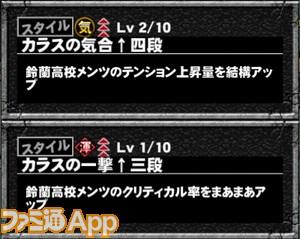 Screenshot_2016-01-22-09-42-21