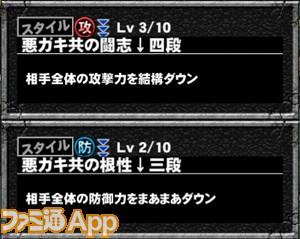 Screenshot_2016-01-22-09-42-26