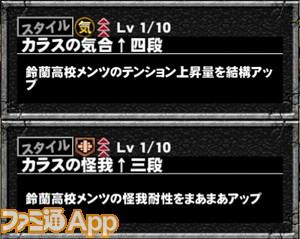Screenshot_2016-01-22-11-17-58